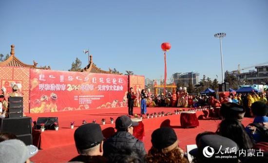 2014呼和浩特文化庙会开幕现场