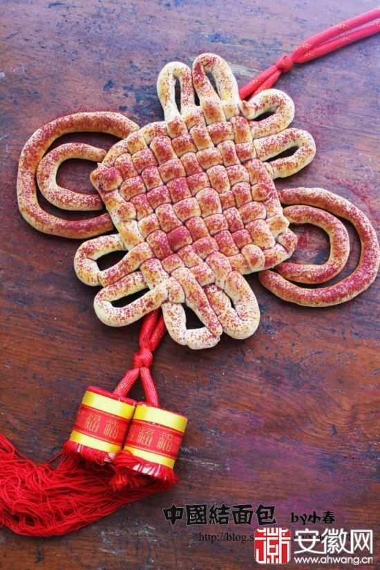 幸福烘焙 春节应景的手工编织面包——中国结面包