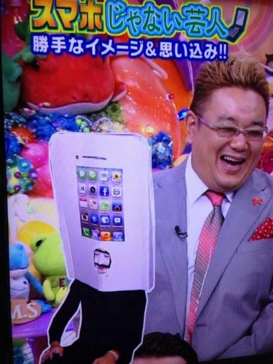 真蛋疼 全球首位排队iPhone6买家现身日本