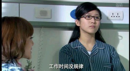 爱情公寓4全集剧情 盘点剧中被错过的美女们【18】