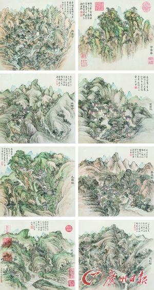 清 董邦达 《葛洪山八景》(中国画)