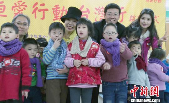 """大陆""""恒爱行动""""跨越海峡台孤残儿童获赠爱心围巾"""
