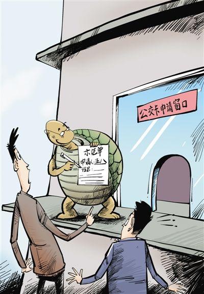 新京报:画店公交卡(漫画)v画店4王八漫图片