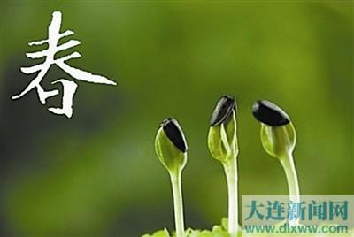 春季养生 衣食住行多注意 身体也会更健康