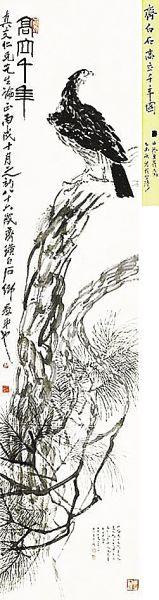 在2013年7月举行的朵云轩春拍会上,齐白石作品《高立千年》以8050万元成交。 (资料图片)