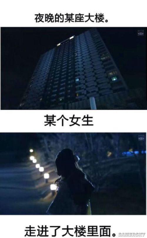 日本另类恐怖片精选 中国日报网