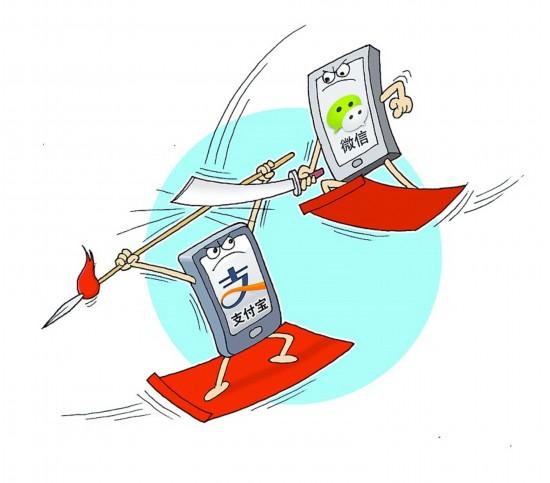作为春节期间最热门的移动互联网产品,微信红包、支付宝红包近日公布了自家成绩单。近千万用户参与、收发总金额超过2亿元的这场红包大战,透露出哪些信号?当金融理财、吃饭AA买单、便利店购物等场景都接入移动支付,将给人们的生活带来什么变化?移动支付巨头之争又将谁去谁留?   马年春节微信PK支付宝   刚刚过去的春节长假,微信红包引爆社交圈,赚足了人气。腾讯公司9日发布的最新数据显示,微信红包活动最高峰是在除夕夜,最高峰期间每分钟有2.5万个红包被领取,平均每个红包在10元内。   从这份数据来看,春节