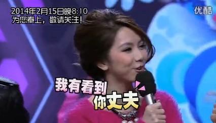 《快乐大本营》专场:邓紫棋拿张杰反击谢娜 孙