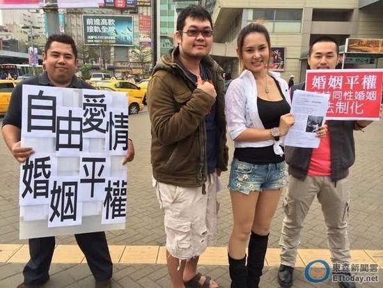 马友蓉/马友蓉街头力挺同志婚姻