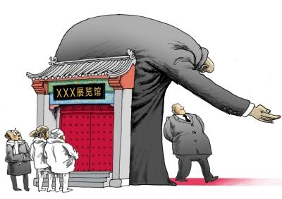 长江日报 领导专场 漫画图片