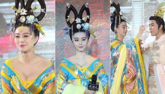 2014古装雷剧:《封神英雄榜》张馨予白狐成白发