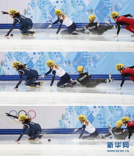 短道速滑女子500米李坚柔戏剧夺冠 三对手全摔