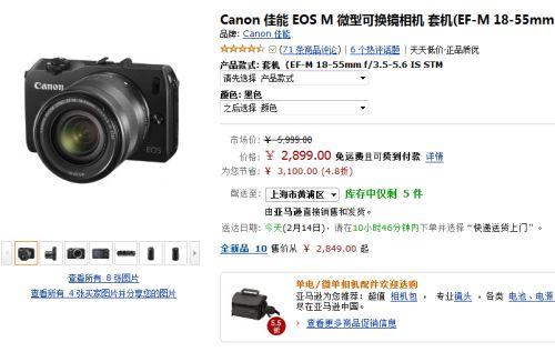 高画质低预算市售主流微单相机导购