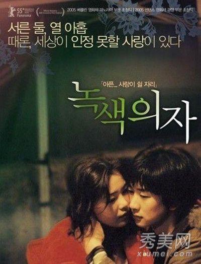 20部日韩经典伦理剧情影片赏析【13】--陕西频