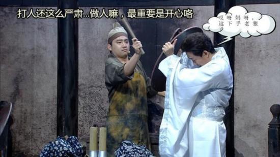 《都爱笑》首播:潘粤明被整蛊 杜海涛秒变伪娘