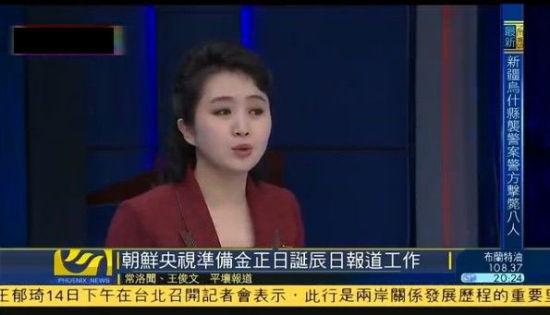 朝肌肉女生主播曝光朝鲜海军文工团美卯兵大腿腿美女央视图片