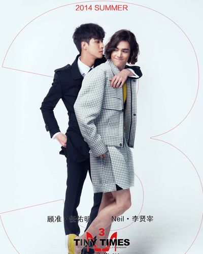 小时代3 主角发型秀 郭采洁杨幂领衔