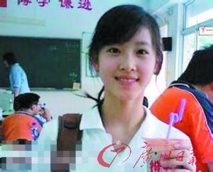 """章泽/奶茶妹妹2010年,""""奶茶妹妹""""章泽天一张手持奶茶的生活照在..."""