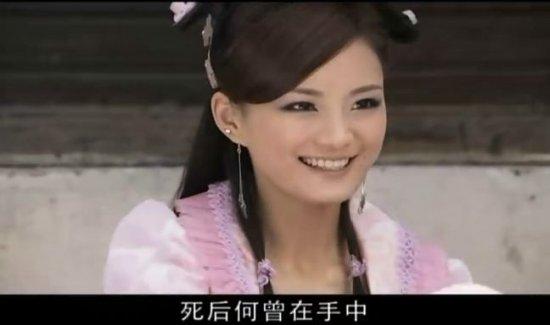 杨幂/灵气NO14.白雪 出自:活佛济公白雪,一个有灵气的小兔子她笑...