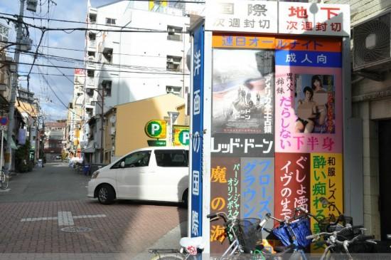 日本街头色情广告惊现中国女星 杨幂景甜中枪