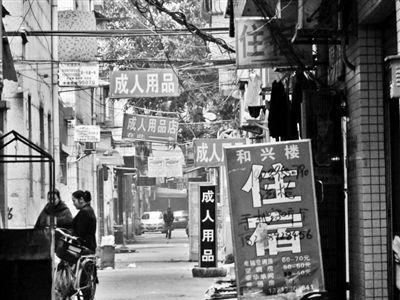 东莞厚街小巷内最多的就是成人用品店和出租房