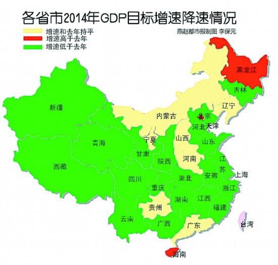2014年中国经济在结构