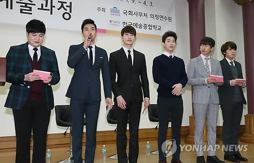 """人气男团Super Junior的成员神童、银赫、晟敏20日在国会议员会馆以""""韩流""""为主题发表了演讲。(韩联社)"""