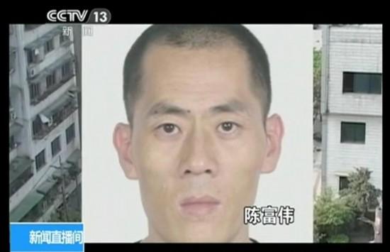 刘汉、刘维等36人被依法提起公诉[高清组图]【
