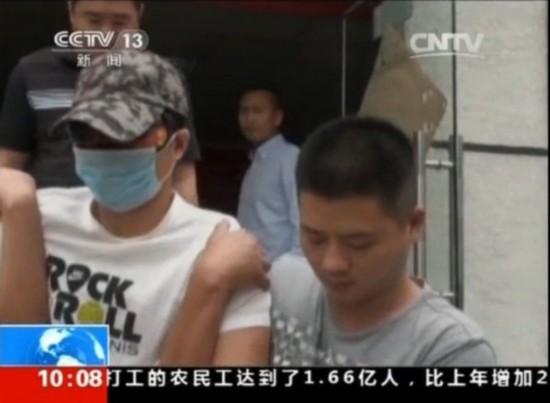媒体揭秘四川富豪刘汉涉黑犯罪内幕揭秘--财经
