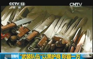四川富豪刘汉被诉 涉黑内幕首揭开(组图)--安徽