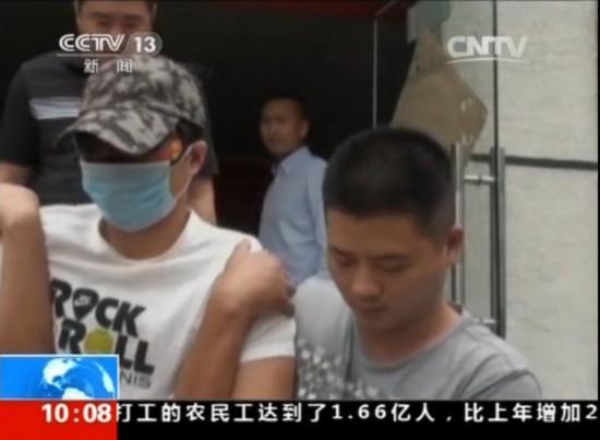 富豪刘汉被公诉 曝抓捕画面和团伙武器库(图)【