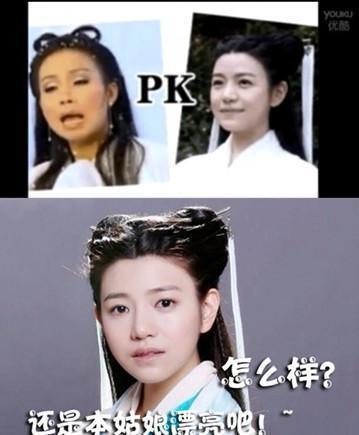 盘点不同版小龙女 小龙女 替身曝光完胜陈妍希