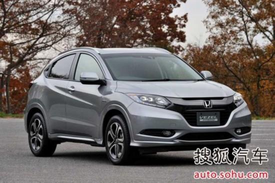 丰田将推产品小型SUV图片v产品低于RAV4(图大全图片和介绍全新图片美食大全大全图片九寨沟图片