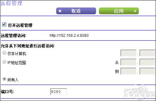 http://jnrb.e23.cn/jinrb/20161208/34fde0f2c2620b7bf0f74a2e1182ca74.jpg_超稳wi-fi信号 网件三线新品jnr3300评测