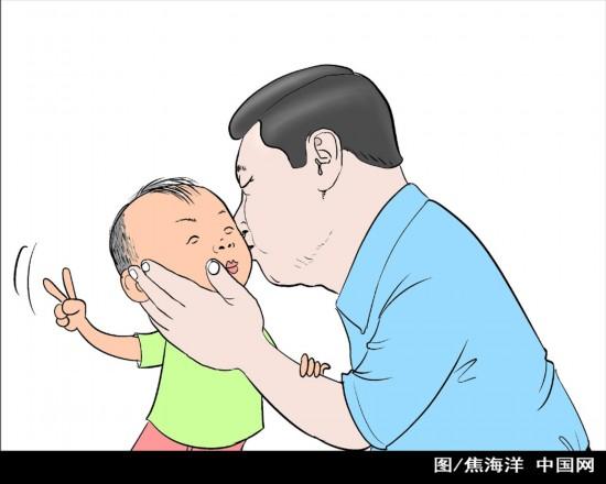 习近平亲民组图出来为习式执政点赞(漫画)的泡发布漫画爱情图片