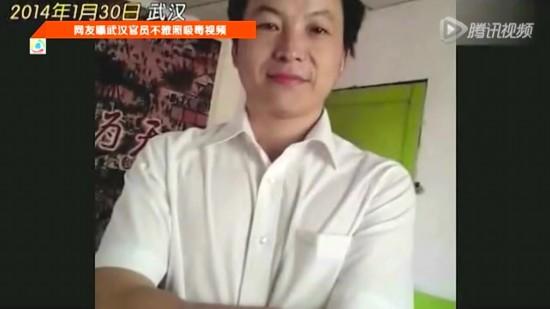 武汉一街道干部遭情妇发裸照举报 现已被免职