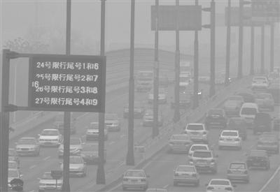 昨日,在天津市快速路上,电子显示牌显示出近日的机动车限行尾号。昨起天津启动重污染天气尾号限行措施。新华社发