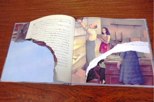 东京300余册《安妮日记》被毁或同一案犯所为