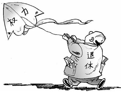 driver简笔画-退 离 休干部成行受贿犯罪的 经纪人 腐败案高发