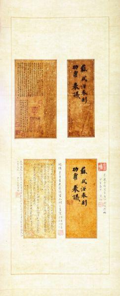 刘益谦携以822.9万美元成交的《功甫帖》来京求证的照片