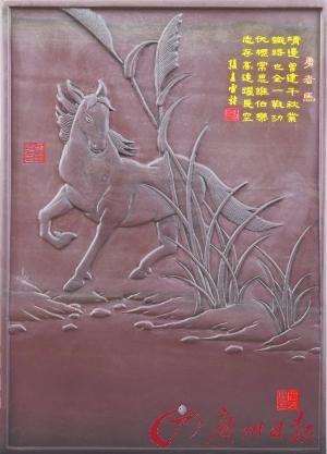 由吴锦华、罗海和张春雷共同创作的十二生肖《马》砚。