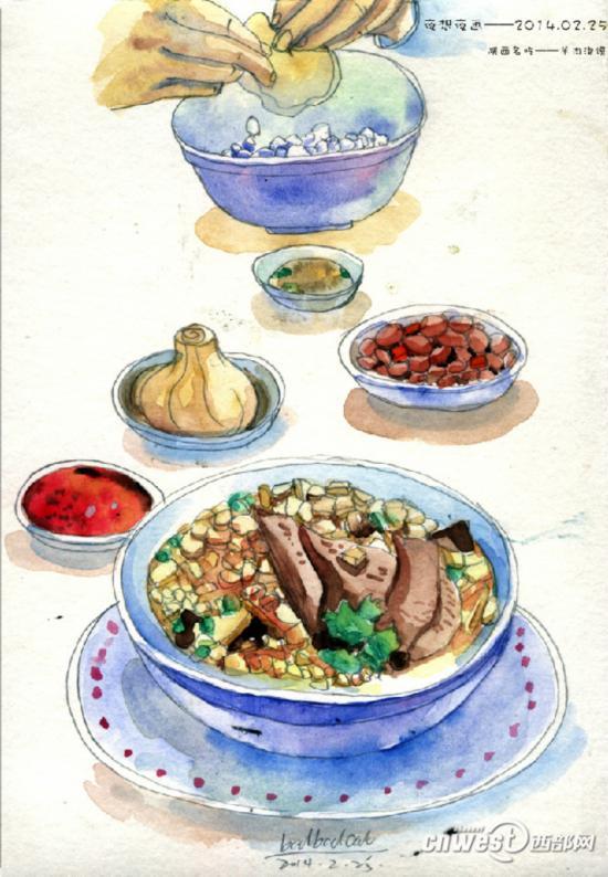 手绘陕西美食:羊肉泡馍