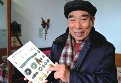 王冠卿介绍中国最早的货币