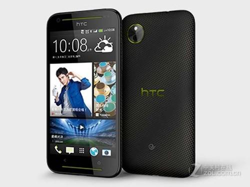 配最好的手机音响 HTC Desire 709d促销