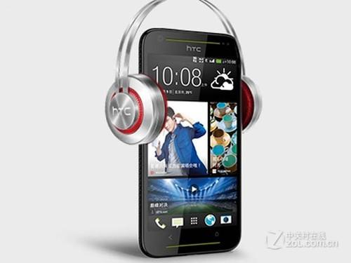 总在时尚前沿 HTC Desire 709d新品预售