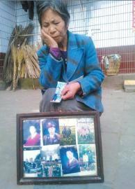 张勇把妹夫的照片扔掉后,其母亲捡起来,复杂心情难以言表。