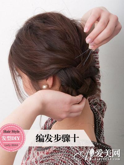 简单编发暖春图解教程玩转唯美风男的头发的造型图片