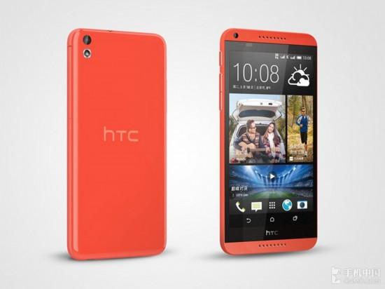 HTC Desire 816彩色版官方图赏