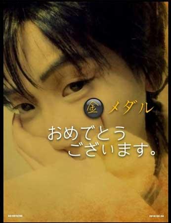 羽生/原标题:日本化妆达人拍羽生结弦装束走红网络 曾模仿板野友美