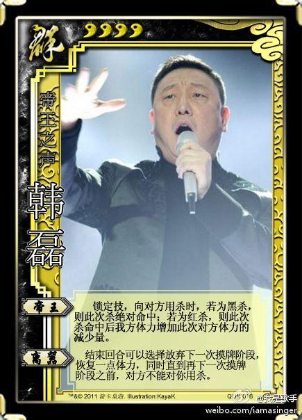 《我是歌手》第二季第九期现场剧透:邓紫棋《